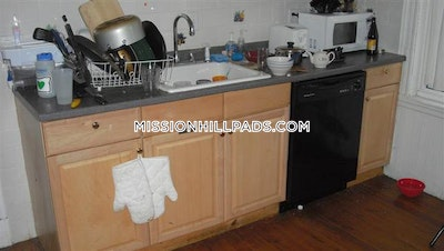 4 Beds 1 Bath - Boston - Mission Hill $4,000